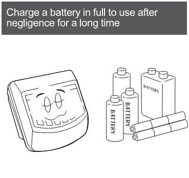 hsv-only-use-battery-ang-charge.png
