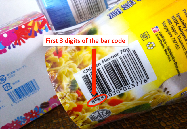 ma-so-ma-vach-barcode-2